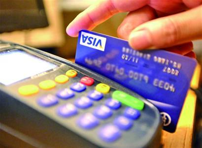 2016年刷卡费率新规落地