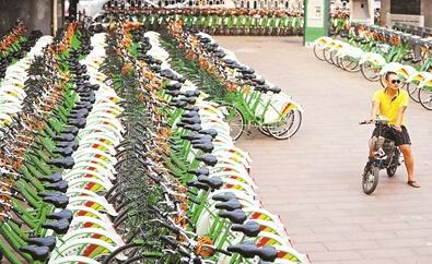 通州区的一处公共自行车租赁点
