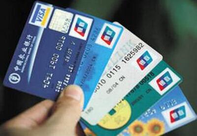 什么是信用卡额度共享