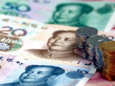 国家扶贫贷款最新利率、申请条件