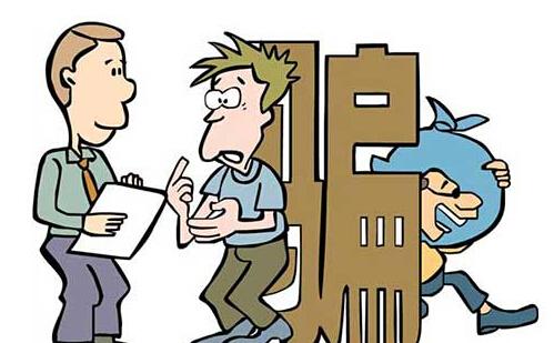 电信诈骗防范措施
