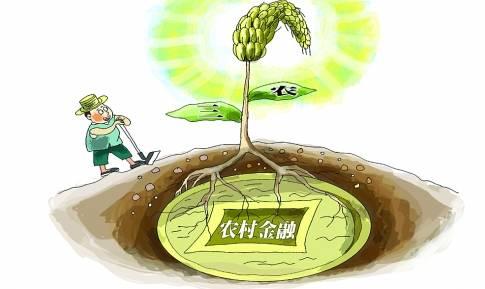 农村扶贫贷款利息最新是多少,如何计算