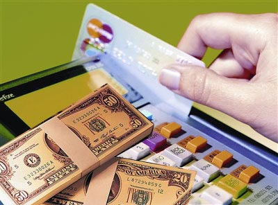 双十一信用卡分期付款费用有多高,你真的了解吗?