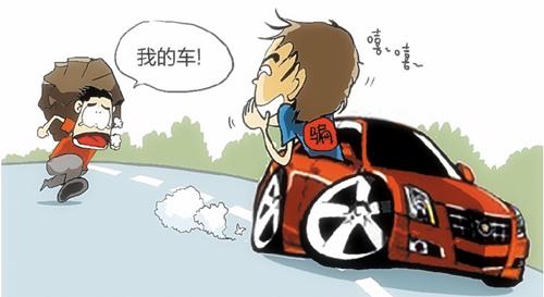 汽车抵押贷款
