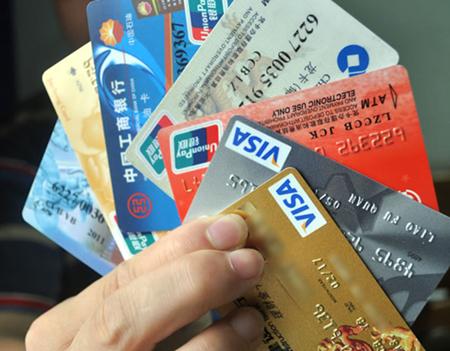 工资卡贷款