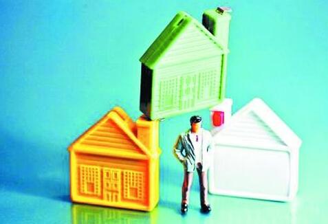 公积金贷款首套房、二套房认定