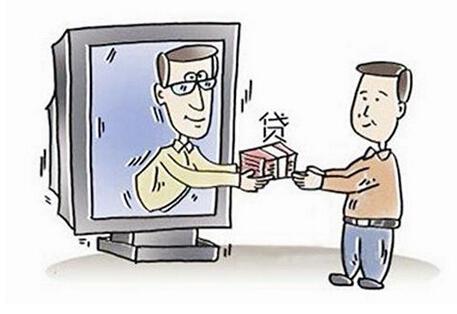 网上借钱是真的吗
