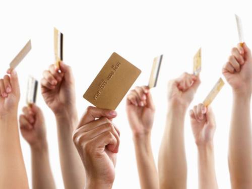 虚拟信用卡申请