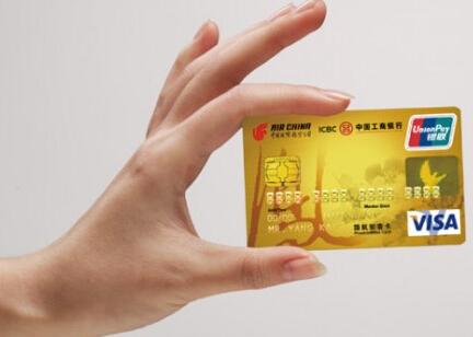 信用卡以卡办卡条件