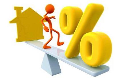 房贷按揭成数