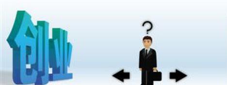 没有工作能不能申请创业贷款,如何申请?