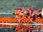 广州国际龙舟邀请赛