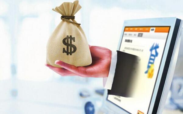 网络小额贷款如何申请