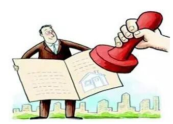公积金贷款解除抵押