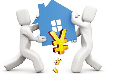 房产抵押贷款
