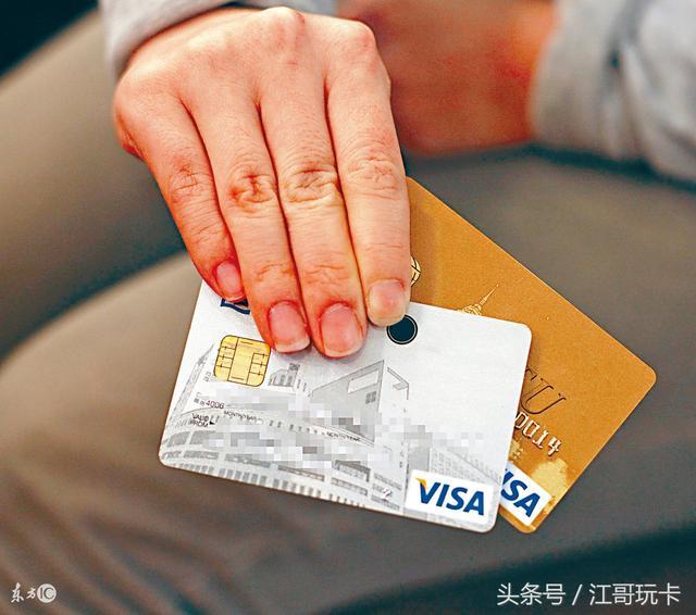 今天给大家讲讲四大行的用卡策略,这些银行的信用卡你有吗?