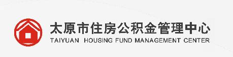 太原市住房公积金管理中心
