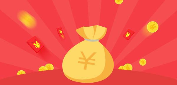 贷款软件排行榜