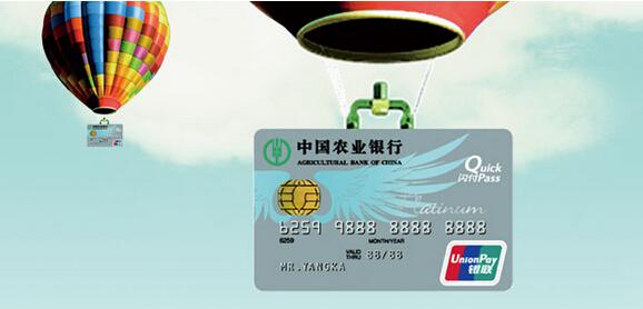 悠然白金信用卡申请条件