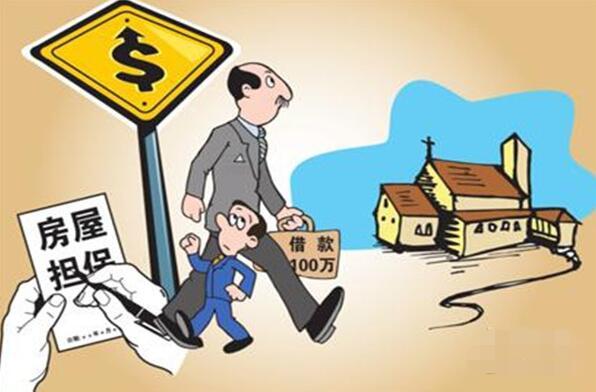 建行房屋抵押贷款对抵押人的要求有哪些?