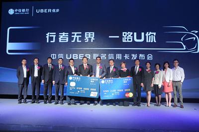 网约车新政,uber联名信用卡还敢用吗?