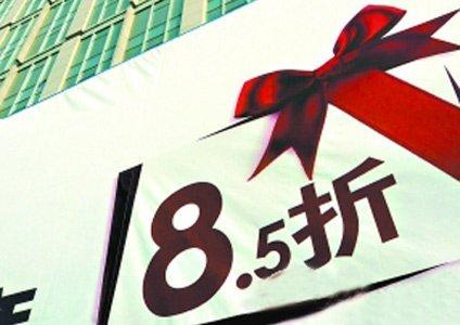 2017北京房贷最新利率