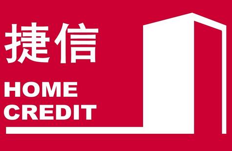 捷信贷款逾期违约金