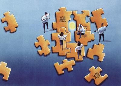 小企业贷款必须提供抵押物吗?