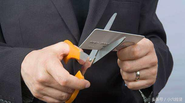 没激活的信用卡如何注销