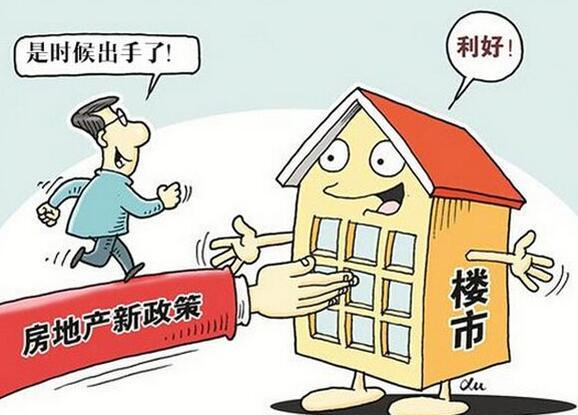 房贷被拒还能再申请吗,需要满足哪些条件?