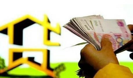 1月公积金贷款月供为何未减反增?