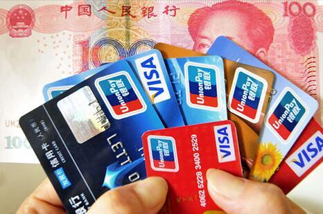 平安银行信用卡小额贷款