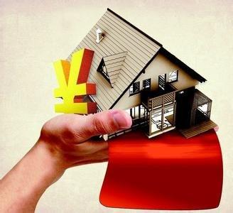 房贷新政下,银行放款重点要审查哪些方面?
