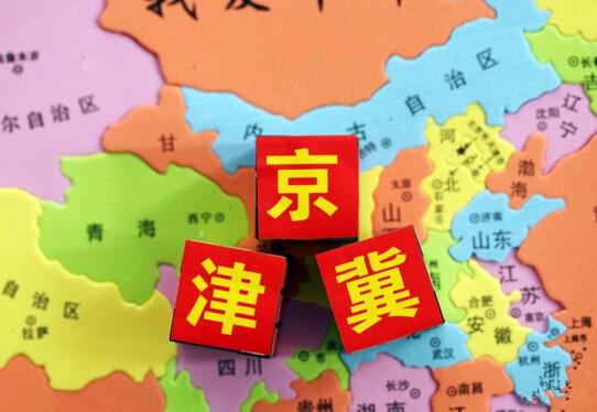 北京建设行政副中心 通州房价黄金时代来临