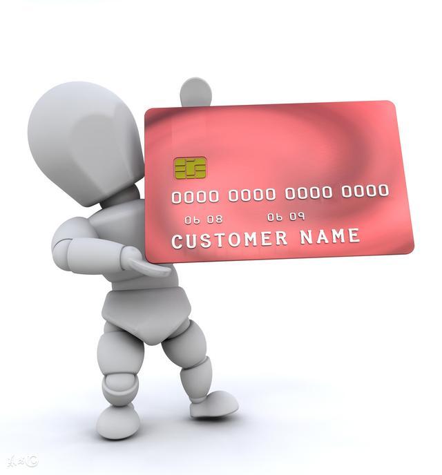 想玩转信用卡,这7招你必须得会!
