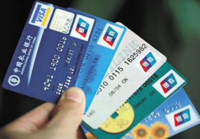 信用卡被冻结怎么办