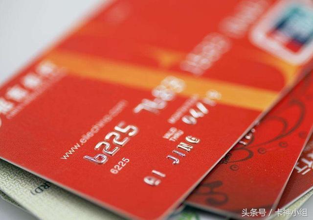 当我们信用卡每月选择最低还款时我们要多付出多少费用!