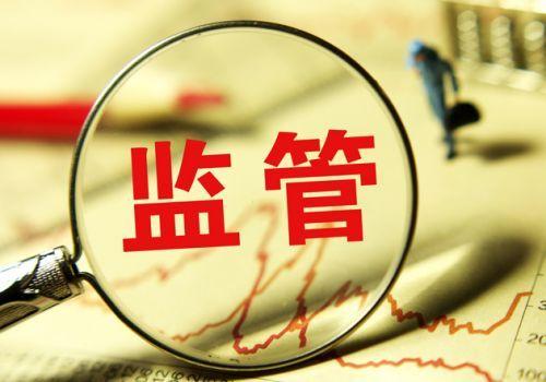 杭州有银行出新规:半年内网贷借贷超过2次拒贷 - 金评媒