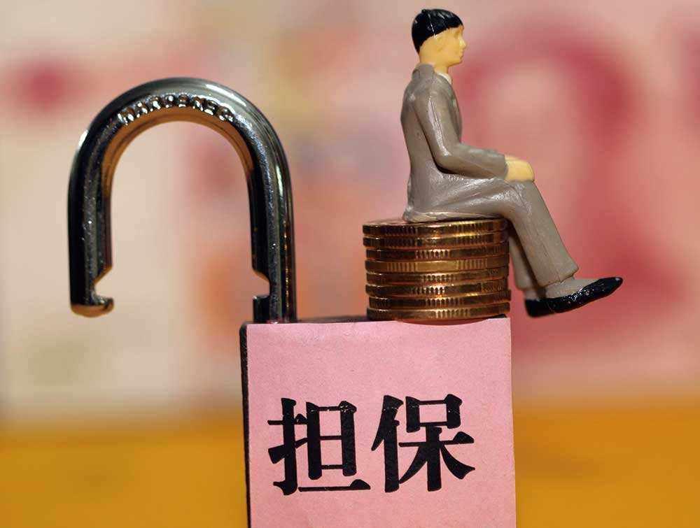 信任危机!当了紧急联系人被贷款公司催债怎么办? - 金评媒