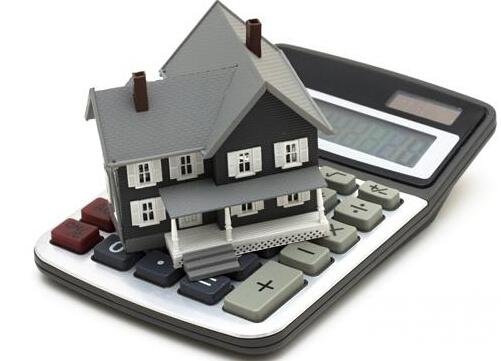 贷款买房如何获得优惠利率