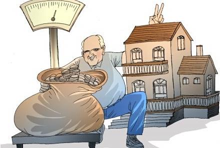 房地产抵押贷款流程
