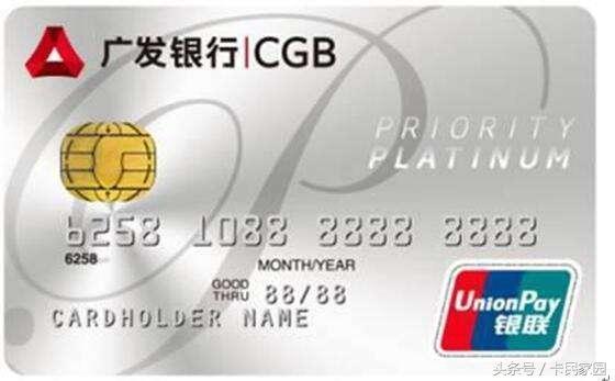 介绍几款免年费而且相当好用的信用卡,值得拥有