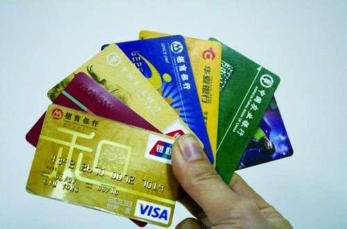 有信用卡的朋友不可不知?别一不小心征信没了