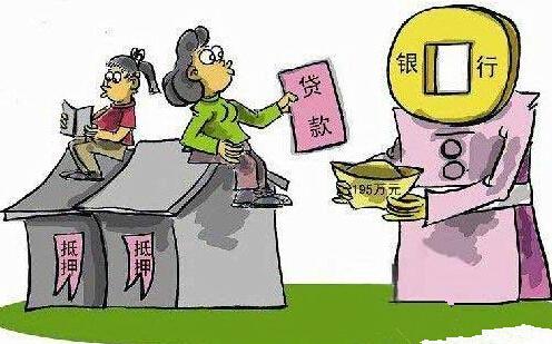 房屋抵押贷款资料要准备哪些?