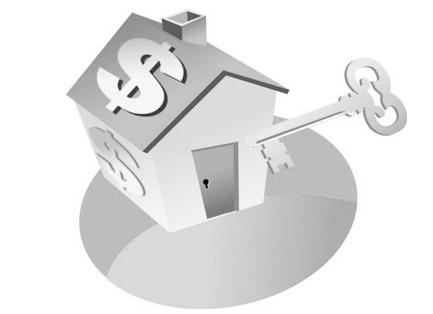 房屋抵押贷款与住房按揭贷款的区别