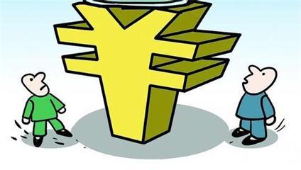 平安业主贷利息高吗,平安业主贷利息事是多少?