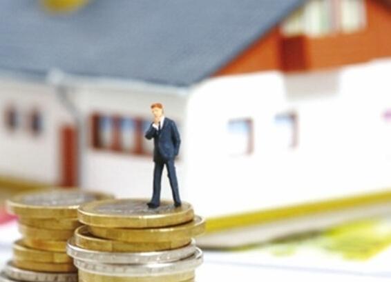 申请房产抵押需弄清三个问题