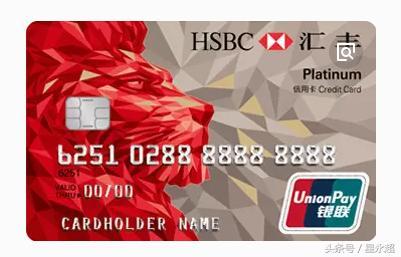 汇丰信用卡办卡实操与回访细节