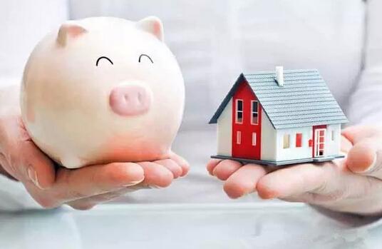 5类人不适合贷款买房