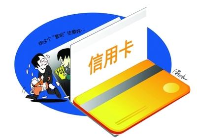 信用卡空卡贷款
